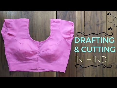 How To Stitch Belt Blouse In Hindi: Drafting ,Cutting And Measurement (Tutorial 1)