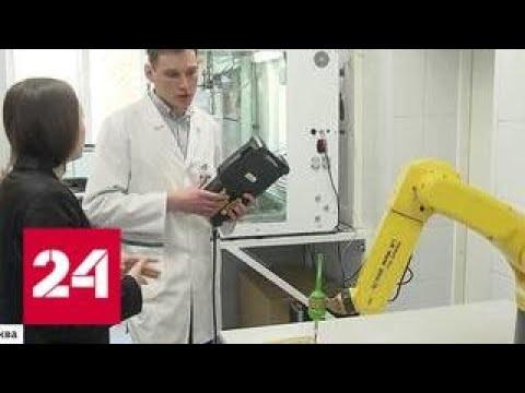ВРоссии создали первый вмире трехмерный биопринтер для печати органов