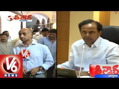 AP TDP MPs complaints on Telangana government about fees reimbursement  Teenmaar News