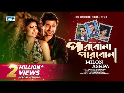 Download Parbona Parbona | Milon | Ashfa | Bangla Hits Music Video HD Mp4 3GP Video and MP3