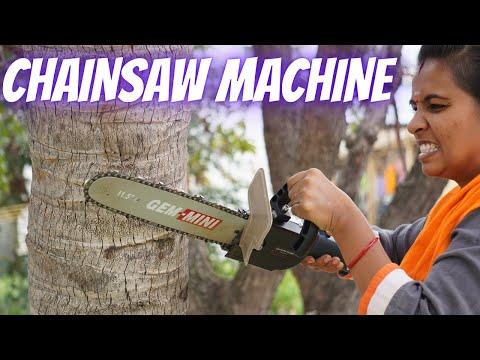 மரம் அறுக்கும் எந்திரம் இவ்ளோ ஈஸியா செய்யலாமா !!  |  How to make Chain saw Machine| Abi Time