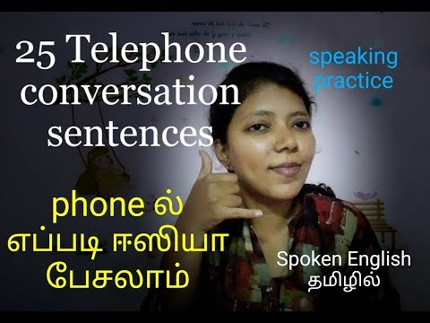 How to speak fluently on the  phone / 25 Telephone conversation sentences