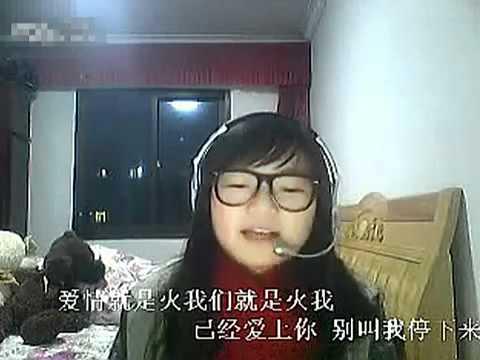 大陸妹唱張惠妹~火 聽完之後很想砸喇叭!