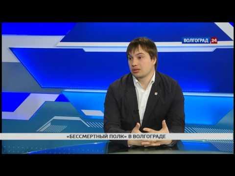 Ярослав Князев, руководитель регионального штаба «Бессмертного полка России»