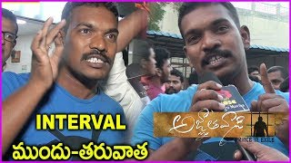 Video Pawan Kalyan Fan Reaction Before And After Watching Agnathavasi Movie | Second Half MP3, 3GP, MP4, WEBM, AVI, FLV Maret 2018