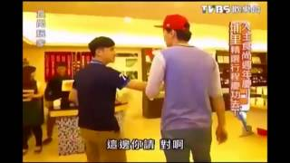 【TVBS 歡樂台】食尚玩家