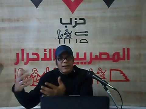 الفساد والنظم الشمولية - أ/ رشاد عبد العال