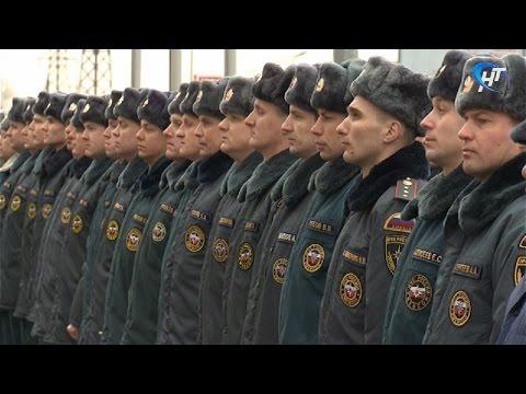 В Новгородском поисково–спасательном отряде был проведен смотр личного состава и техники
