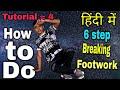 How to do 6 step | Breakdance footwork in 2 min | Tutorial in  हिंदी | DAC CREW
