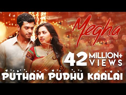 Putham Pudhu Kaalai - Megha | Full Video Song