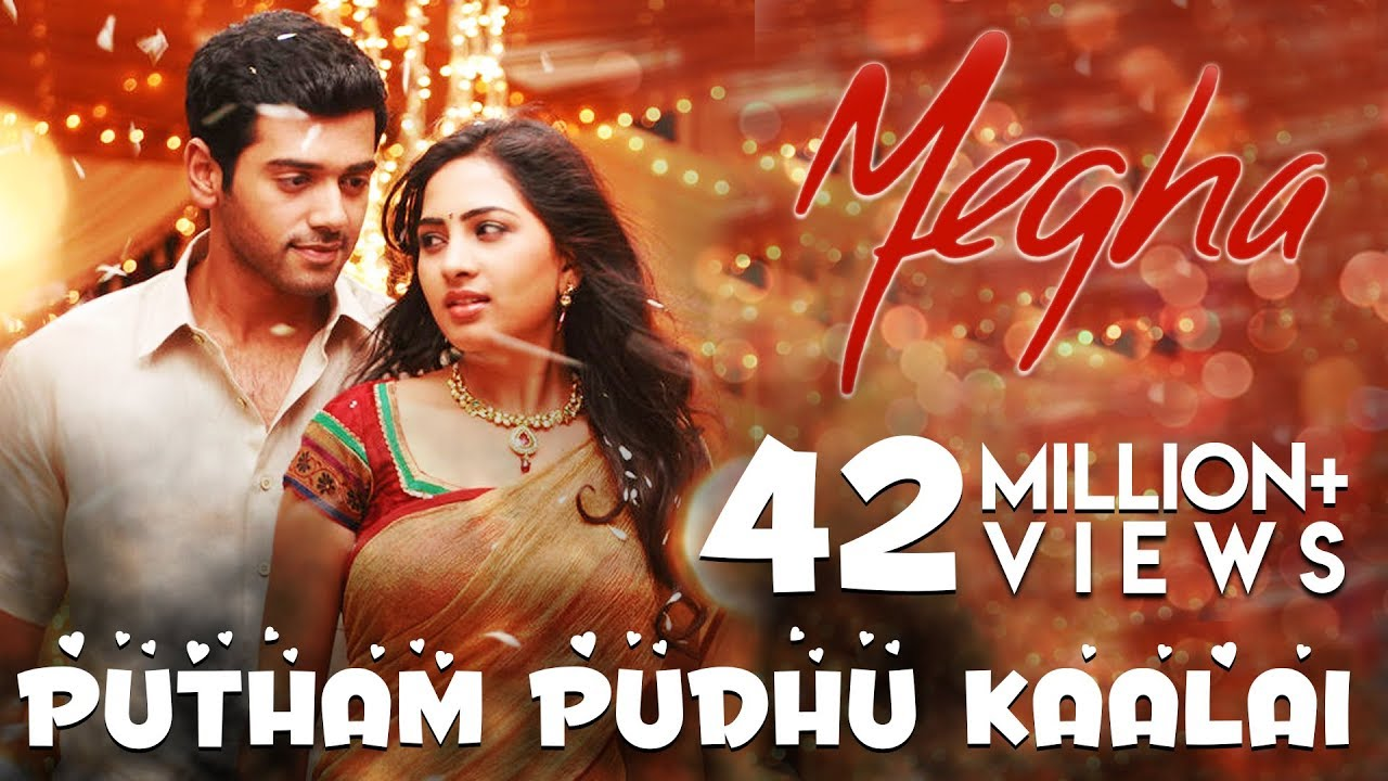 Putham Pudhu Kaalai – Megha | Full Video Song