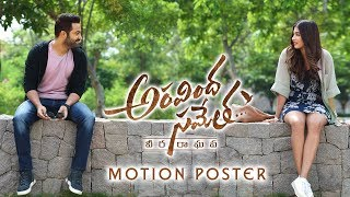 Aravindha Sametha Motion Poster  NTR and Trivikram and SS Thaman and pooja hegde