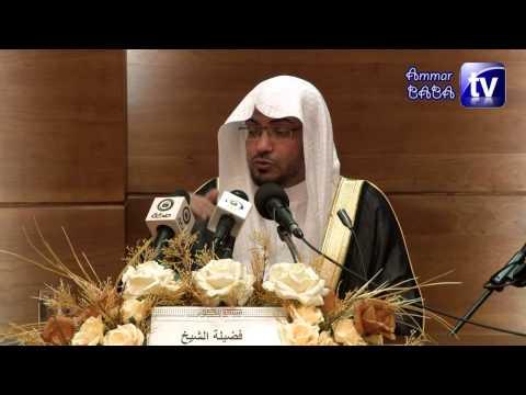 ولمن خاف مقام ربه جنتان ||  الشيخ صالح بن عواد المغامسي