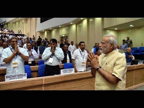 'भारत परिवर्तन' विषय पर परिचर्चा