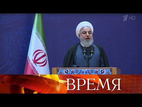 США объявили Ирану ультиматум. - DomaVideo.Ru