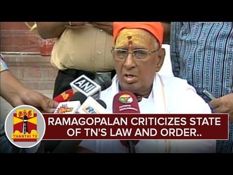 Hindu-Munnanis-Ramagopalan-criticizes-state-of-TNs-Law-and-Order-ThanthI-TV