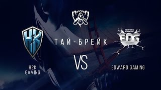 EDG vs H2k, game 1