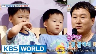 Video Please scoop my husband from... [Hello Counselor / 2016.09.26] MP3, 3GP, MP4, WEBM, AVI, FLV Maret 2019