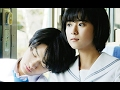 foto [trailer 2] Sakurada Reset 1 [Movie 2017]