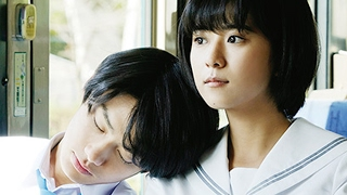 Nonton  Trailer 2  Sakurada Reset 1  Movie 2017  Film Subtitle Indonesia Streaming Movie Download