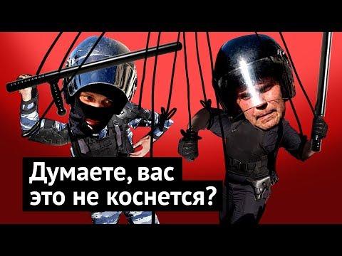 Обращение к сторонникам Путина (видео)