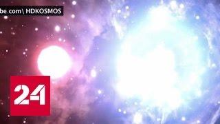 Вифлеемская звезда: комета или парад планет?