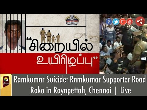 Ramkumars-Suicide-Road-Roko-stage-in-Royapettah-Chennai-Live