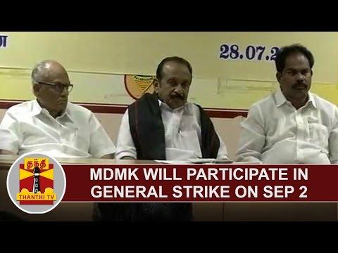 MDMK-will-Participate-in-General-Strike-on-Sep-2-Thanthi-TV