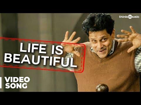 Video Life Is Beautiful Official Video Song | Nanna | Vikram | Anushka | Amala Paul download in MP3, 3GP, MP4, WEBM, AVI, FLV January 2017