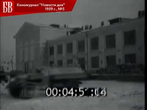 """Брянский молочный комбинат. Репортаж из киножурнала """"Новости дня"""" №5, 1959 г."""