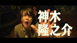 Nonton Too Young To Die  2016  Trailer  2   Comedy Japanese Movie Film Subtitle Indonesia Streaming Movie Download