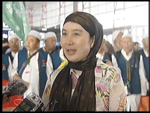Last group of Chinese Muslims leave for annual pilgrimage