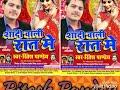 AR Sonu Ritesh Pandey koniya Bhojpuri video 2018