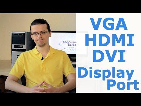 D-sub mini hdmi фотка