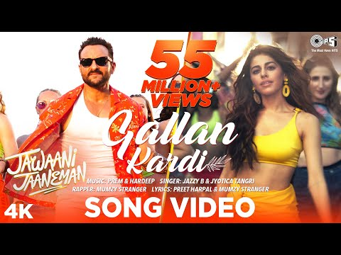 Video Gallan Kardi - Jawaani Jaaneman | Saif Ali Khan, Tabu, Alaya F|Jazzy B, Jyotica, Mumzy, Prem-Hardeep download in MP3, 3GP, MP4, WEBM, AVI, FLV January 2017