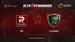 xGame.kz vs PR, game 1