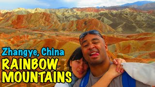 Zhangye China  city images : China's Danxia Landform Rainbow Mountains in Zhangye Danxia Geological Park | Don's ESL Adventure!