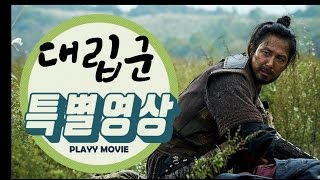 Nonton           Warriors Of The Dawn  2017                         Playy Film Subtitle Indonesia Streaming Movie Download