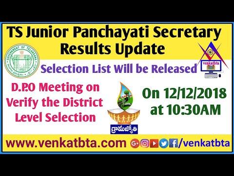TS Junior Panchayati Secretary Results Update