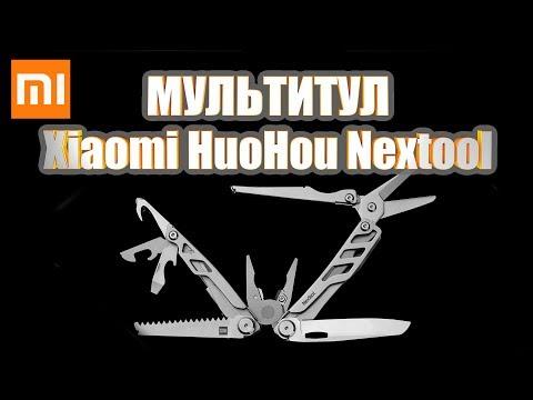 Відео огляд мультитула NexTool Flagship Pro KT5020
