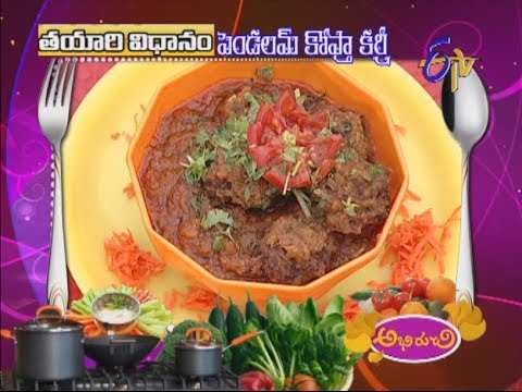 Abhiruchi - Pendalam Kofta Curry - ??????? ?????? ????? 10 March 2014 09 AM