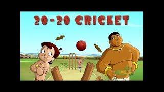 Video Chhota Bheem & Mighty Raju - IPL T20 Cricket Match MP3, 3GP, MP4, WEBM, AVI, FLV September 2018