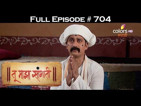 Tu Majha Saangaati - 8th October 2016 - तू माझा सांगाती - Full Episode