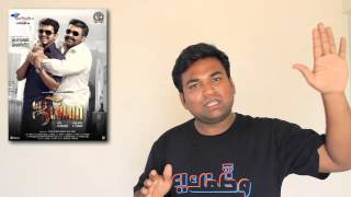 Jilla review by prashanth