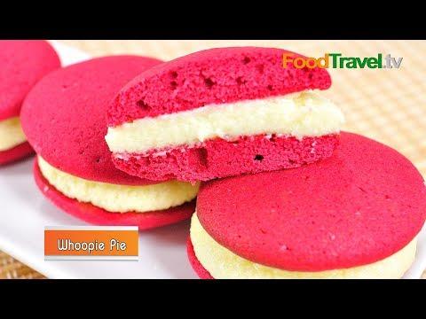 FoodTravelTVChannel - วูปปี้พาย Whoopy Pie ขนมที่คล้ายคุ้กกี้...