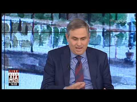 Ο Τρύφων Αλεξιάδης και ο Φίλιππος Σαχινίδης στην «Άλλη Διάσταση» | 22/3/2019 | ΕΡΤ