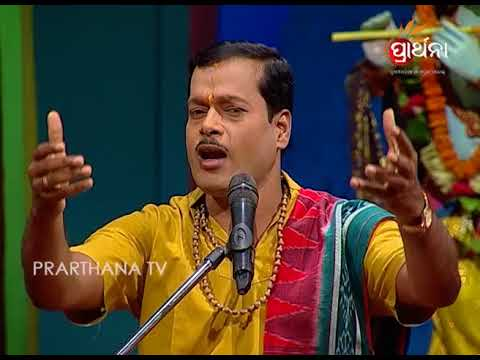 Video Bhagawat Saptaha Ep 599 | ଦଶମ ସ୍କନ୍ଦ ୨୬ ଅଧ୍ୟାୟ | Odia Bhagawat Gita download in MP3, 3GP, MP4, WEBM, AVI, FLV January 2017
