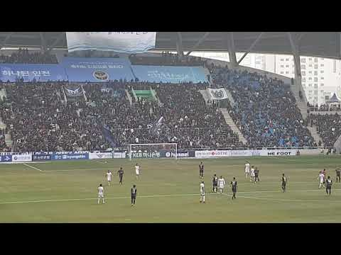 K리그 인천유나이티드 제주 kleague incheon united home coming day against jeju united - Thời lượng: 3 phút, 42 giây.