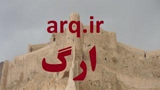 واقیعت حمله اسکندر از دو نگاه بیبیسی و نوید صالح دوست