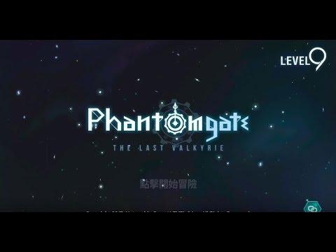 《幻影之門 Phantomgate》手機遊戲玩法與攻略教學!